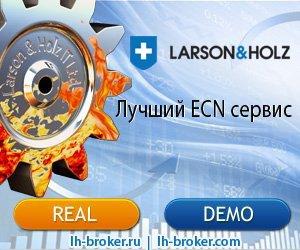 Larson&Holz 1