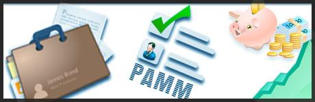 ПАММ 2.0 отзывы