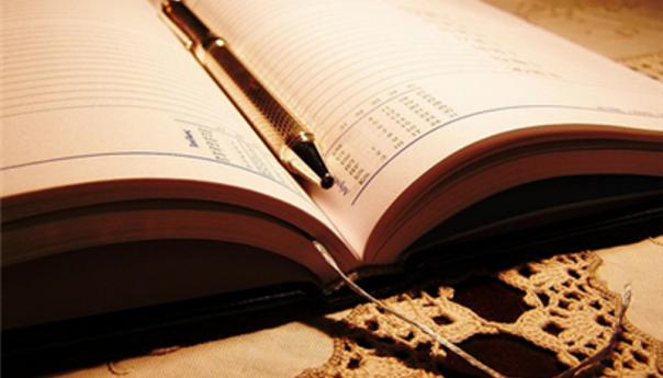 Что такое дневник трейдера и зачем его необходимо вести?