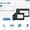Брокер NewtradeFX отзывы
