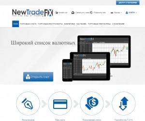 Newtradefx