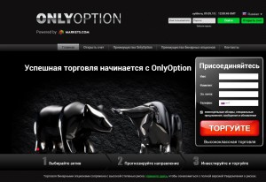 Onlyoption