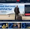 Бинарные опционы Ukoptions отзывы