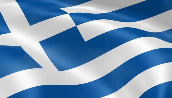 Финансовый регулятор Греции - CMC