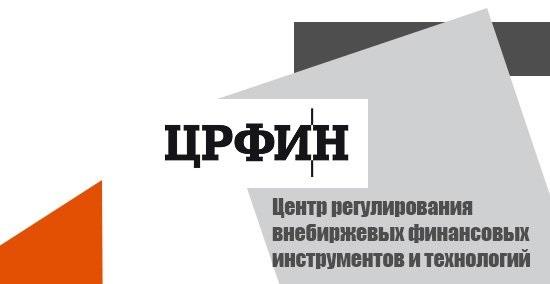 Регулятор ЦРФИН на форекс