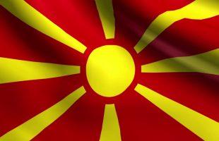 Фондовая биржа Македонии