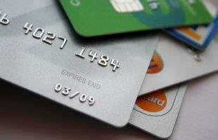 Как обеспечить ввод средств на брокерский счет?