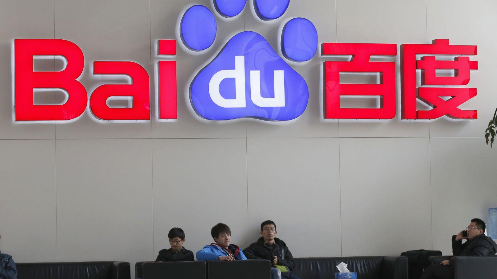 Как заработать на акциях компании Baidu в бинарных опционах