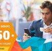 Бездепозитный бонус на 50$ от Indigo DMA